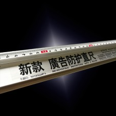 Safety Straight Cutting Ruler
