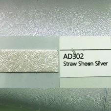 NV™ Straw Adhesive Wallpaper (AD302) - Sheen Silver