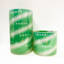 Transfer Tape - Clear